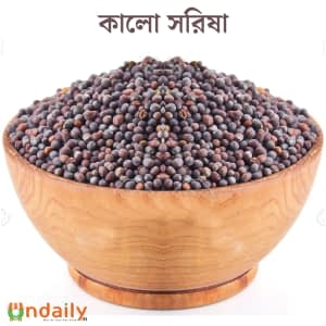 Black-Mustard-Seeds-Loose