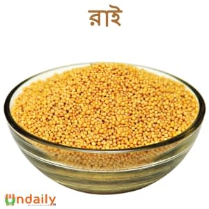 White Mustard Seeds (Rai)