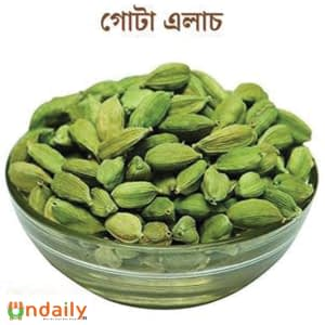 Cardamom/Green Ellaichi Loose 10gm